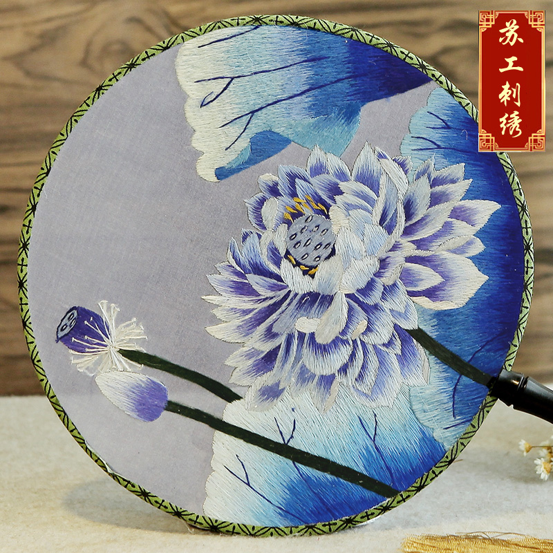 Classical sided embroidery hand embroidery flower china wind tuanshan palace fan dance fan gong shan female retro industrial arts and crafts ebony handle
