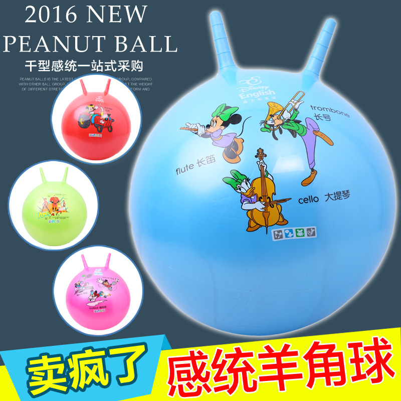 Claw ball handle the ball with a corner thickening jumping ball fitness ball yoga ball ball puzzle sensory integration equipment