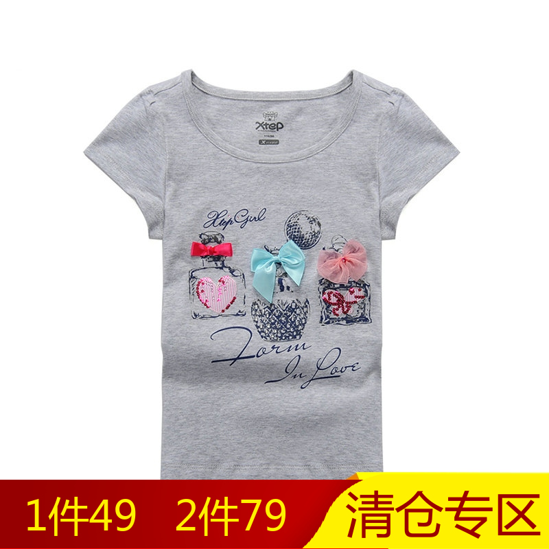 [Clearance] [1 pcs 49,2 two 79] xtep qinfu soft cotton children's clothing sweet girls short t-shirt