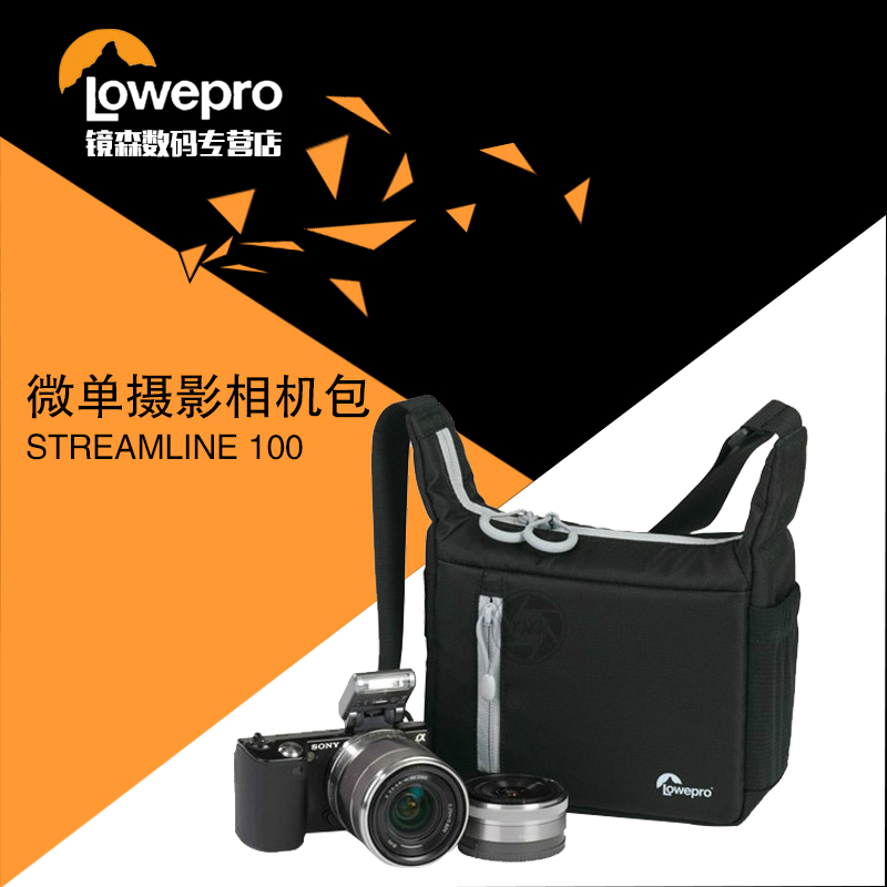 Clearance lowepro streamline 100 sony micro single camera bag camera bag shoulder bag canon digital camera