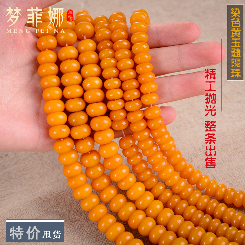 (Clearing dumped) stained quartzite bead abacus beads spacer beads yellow chalcedony beads bracelets xingyue bodhi accessories diamond