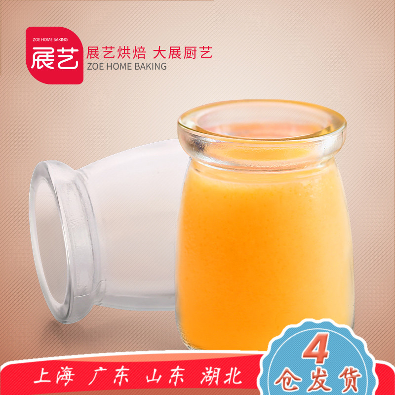 [Clever kitchen baking] zhanyi cup yogurt cup jelly mousse pudding bottle glass bottle with lid temperature 6 installed