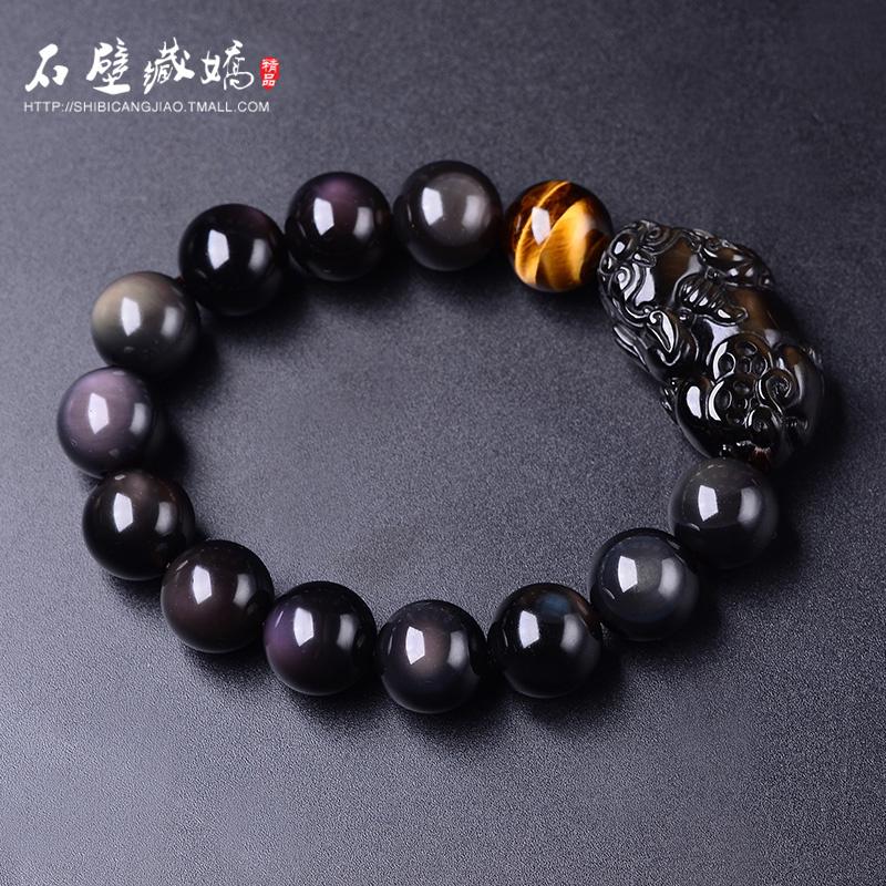 Amazon. Com: ltd. Cheung shui guide ruikang tibetan silver jewelry.