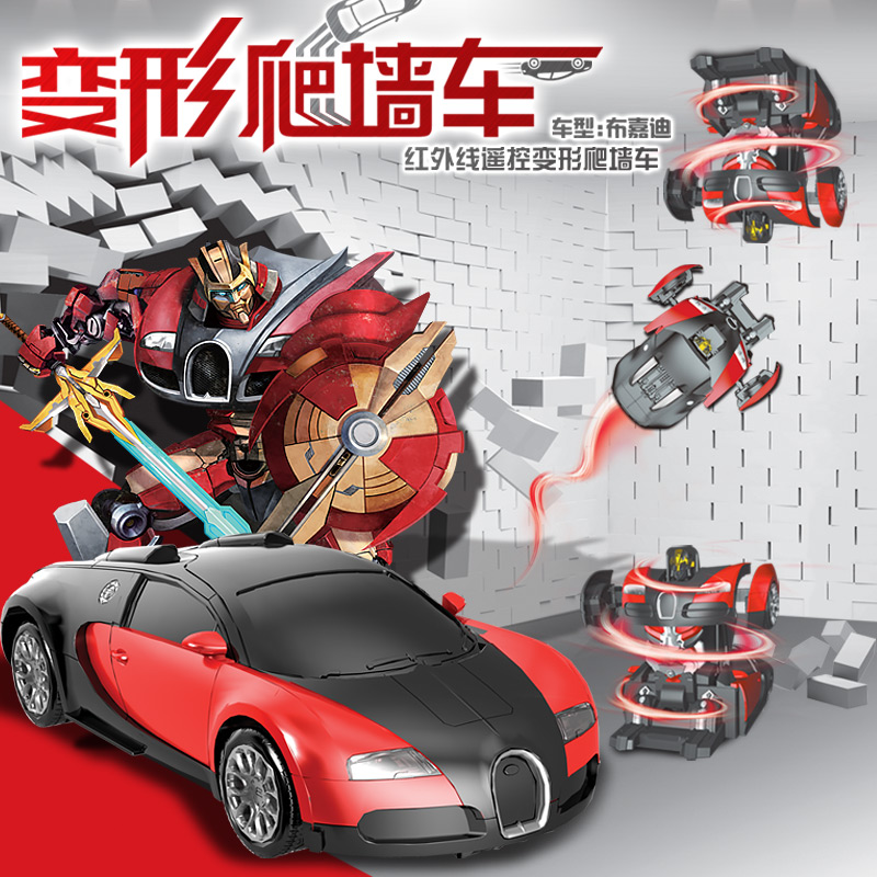 Climbing remote control deformation caused by the paternity of children's toys transformers robot car remote control car stunt car