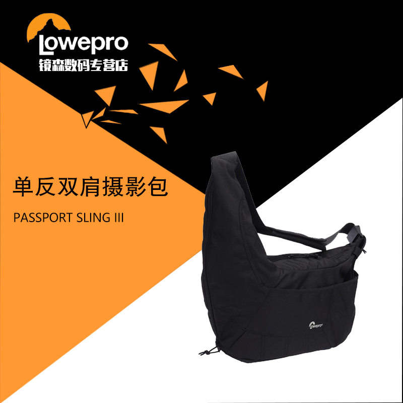 Closeouts iii lowepro passport sling camera bag shoulder camera bag can be mounted flat computer pssiii