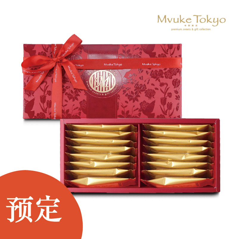 Cloth song tokyo wedding favor married finished gift box custom gift boxes 50 boxes from the sale