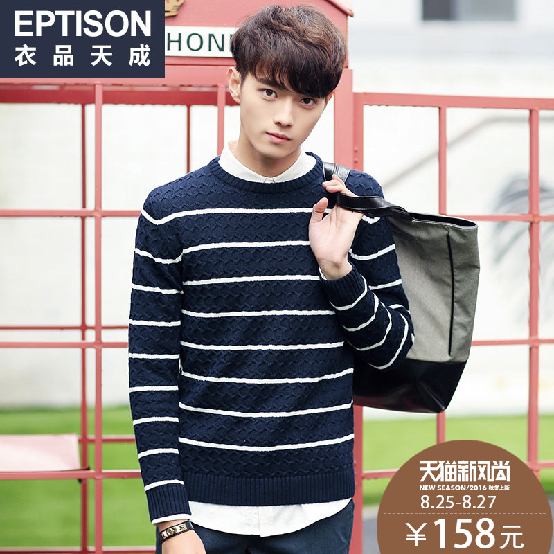 Clothing items tiancheng 2016 spring new men's fashion korean men's striped sweater hedging wool knit sweater 6ME006