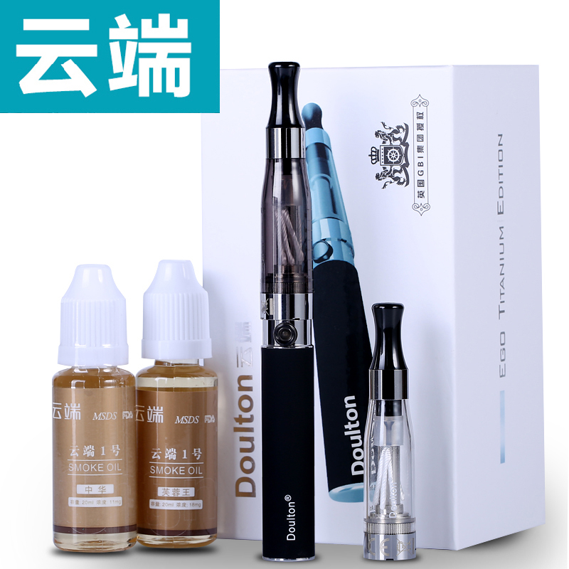 Cloud ego electronic cigarette kit quit smoking electronic cigarette genuine male ms. electronic cigarette smoking cessation products steam cessation device