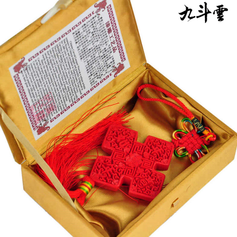 [Cloud] nine doo traditional beijing carved lacquer lacquer chinese knot hardcover variety of optional foreign affairs abroad Gift