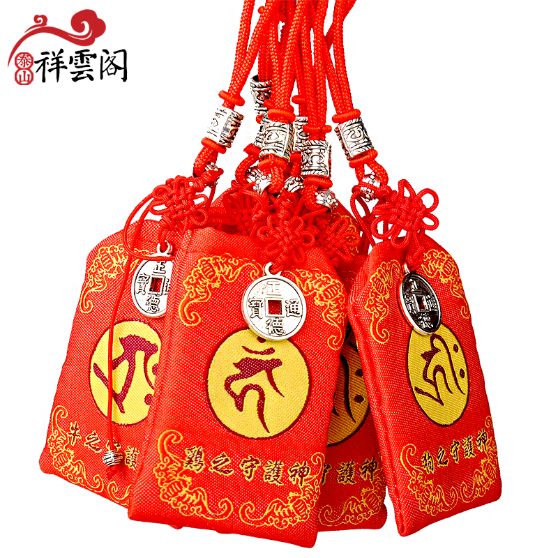 Clouds court of jupiter 2017 year of the rooster zodiac triple triple fukubukuro tips amulet feng shui ornaments elegant