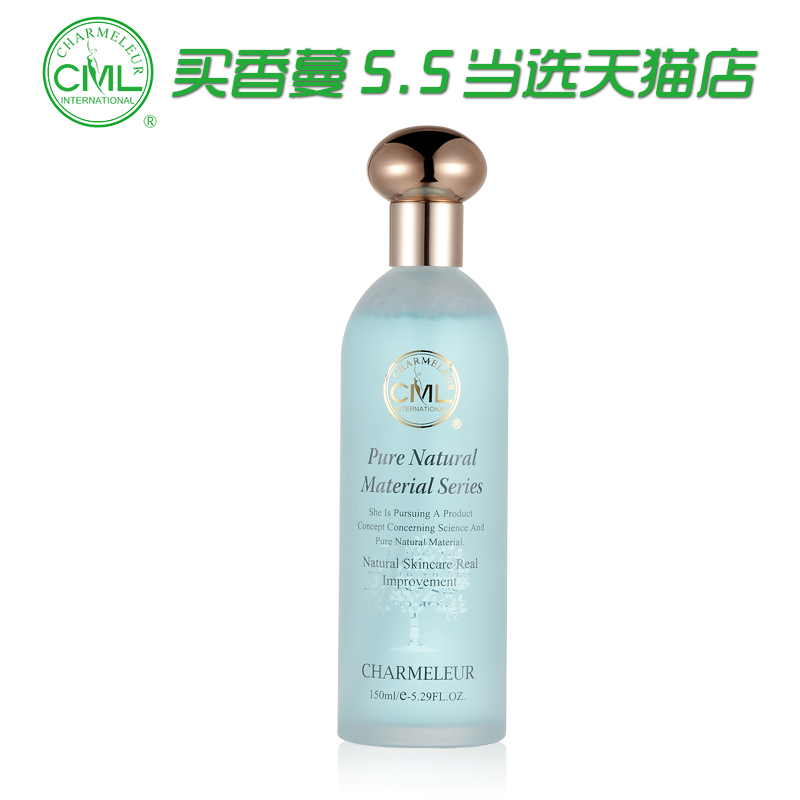Cml/hong man 5.5 counter cosmetic skin care products cd102 chamomile soothing balance of water dripping for moisturizing