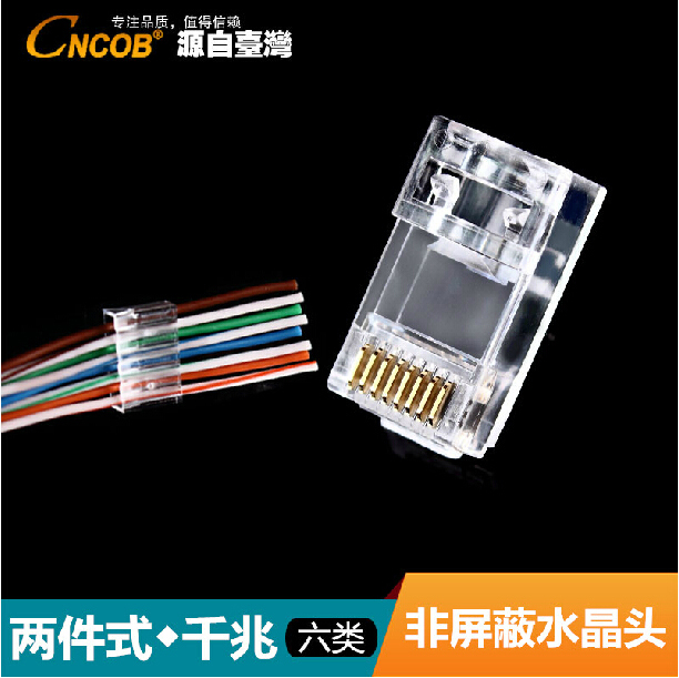 Cncob genuine six gigabit ethernet unshielded cable crystal head two rj45 network connector 30 shipping