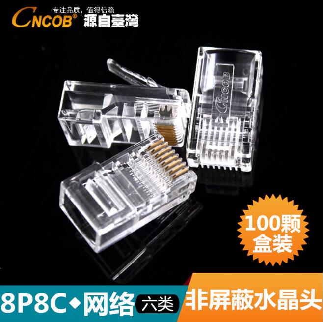 Cncob shipping super six crystal head crystal head cat6 unshielded rj45 gigabit category 6 network cable connector
