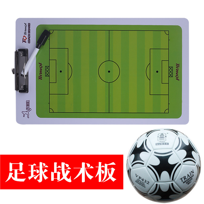 Coach coach football game football training football tactics board tactical board football tactics board tactical plate sandbox