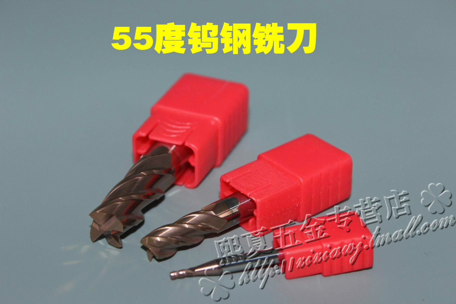 Coated tungsten steel cutter 55 degrees ultrafine particles of solid carbide cnc blade cutter four standard cutter