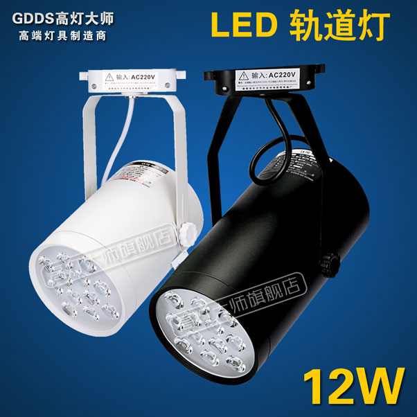 Cob led track lights 3w5w7w9w12w18w clothing showrooms background wall surface mounted ceiling full set
