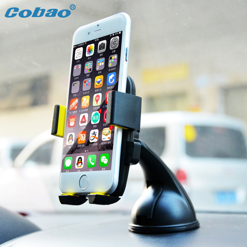 Cobao car phone holder bracket outlet paste car phone holder suction cup car phone holder dashboard