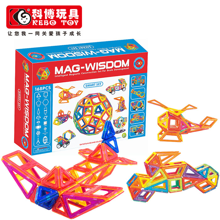 Cobo magnetic sheet magnetic building blocks variety pulling da da da magnetic building blocks constructed piece of magnetic building blocks 168 pcs
