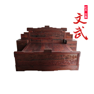 Get Quotations · Cochin Rosewood Mahogany Furniture Laos Red Wood Furniture  Wood Bed Double Bed High And Low Bed
