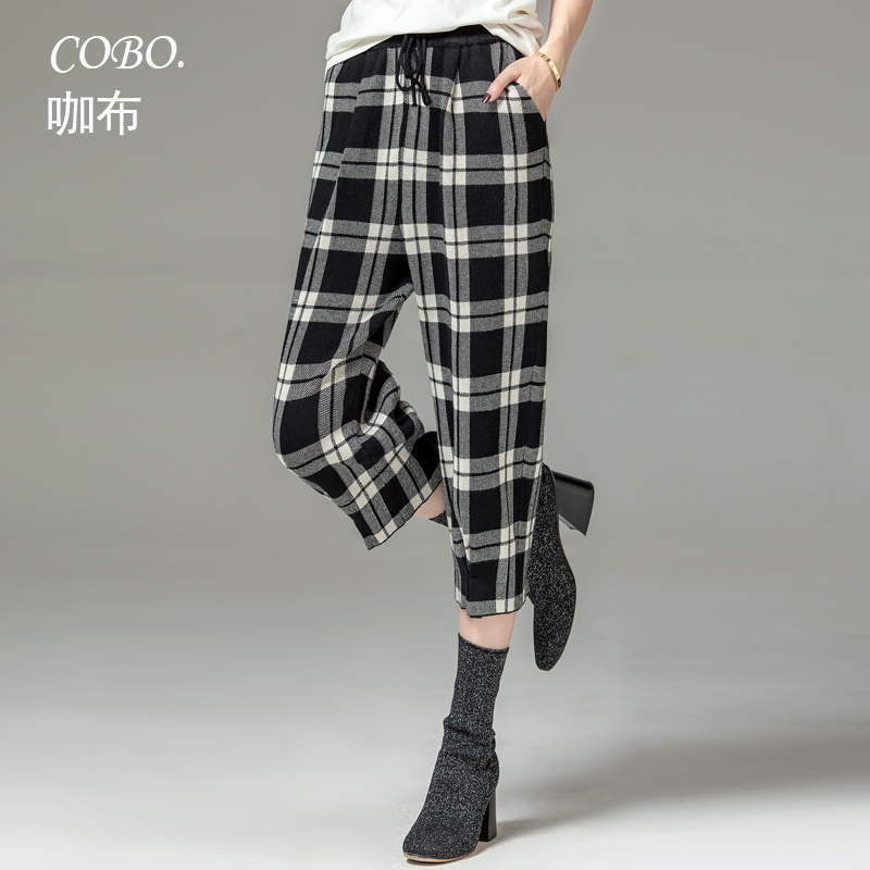 Coffee cloth europe station 2016 spring new fashion wild influx of people must korean version of plaid knit pants casual pants seventh