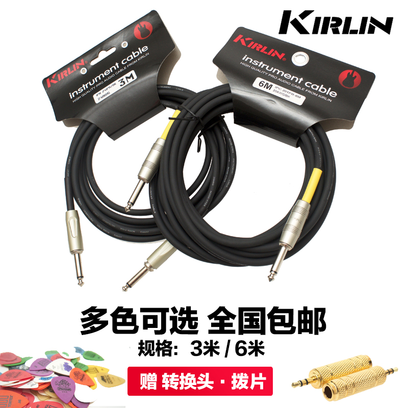 Colin kirlin ipc-201 electric guitar/bass/acoustic guitar ballad low noise instrument cable 6 m