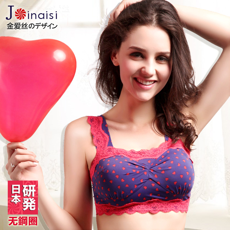 e369e621f Get Quotations · College entrance examination without metal ms. japanese  lace wrapped chest anti emptied bra bra no