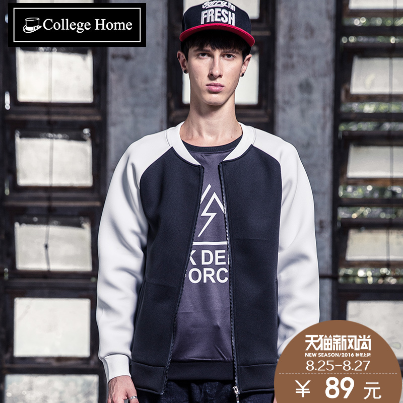 72676328b07 Get Quotations · College home tide brand men s college wind space cotton sweater  tide male autumn and winter men s