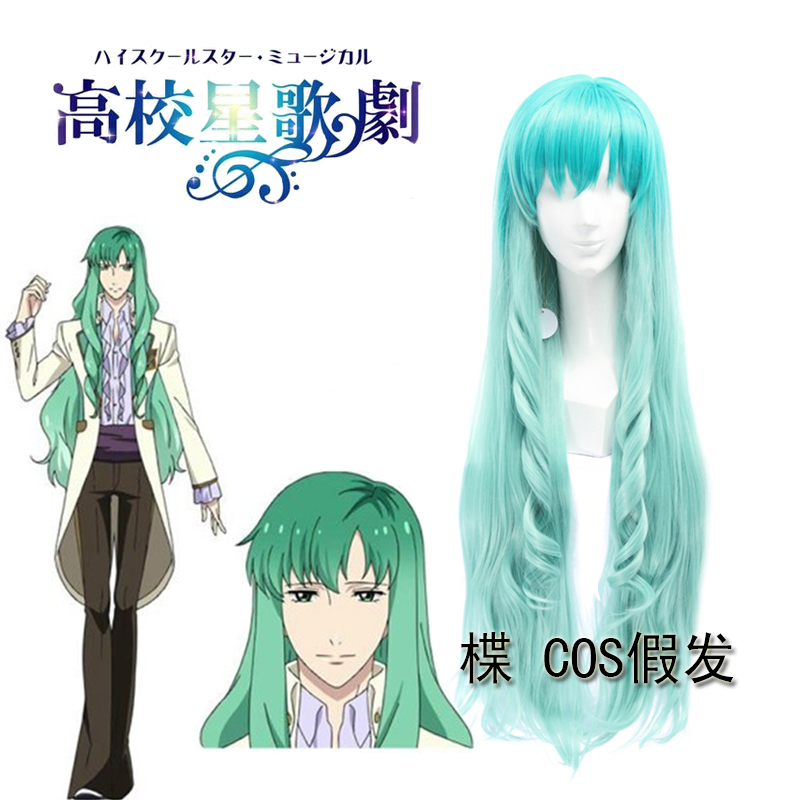 Colleges and universities nuoqi lowfat opera ye · christian · len anime cosplay wig cos