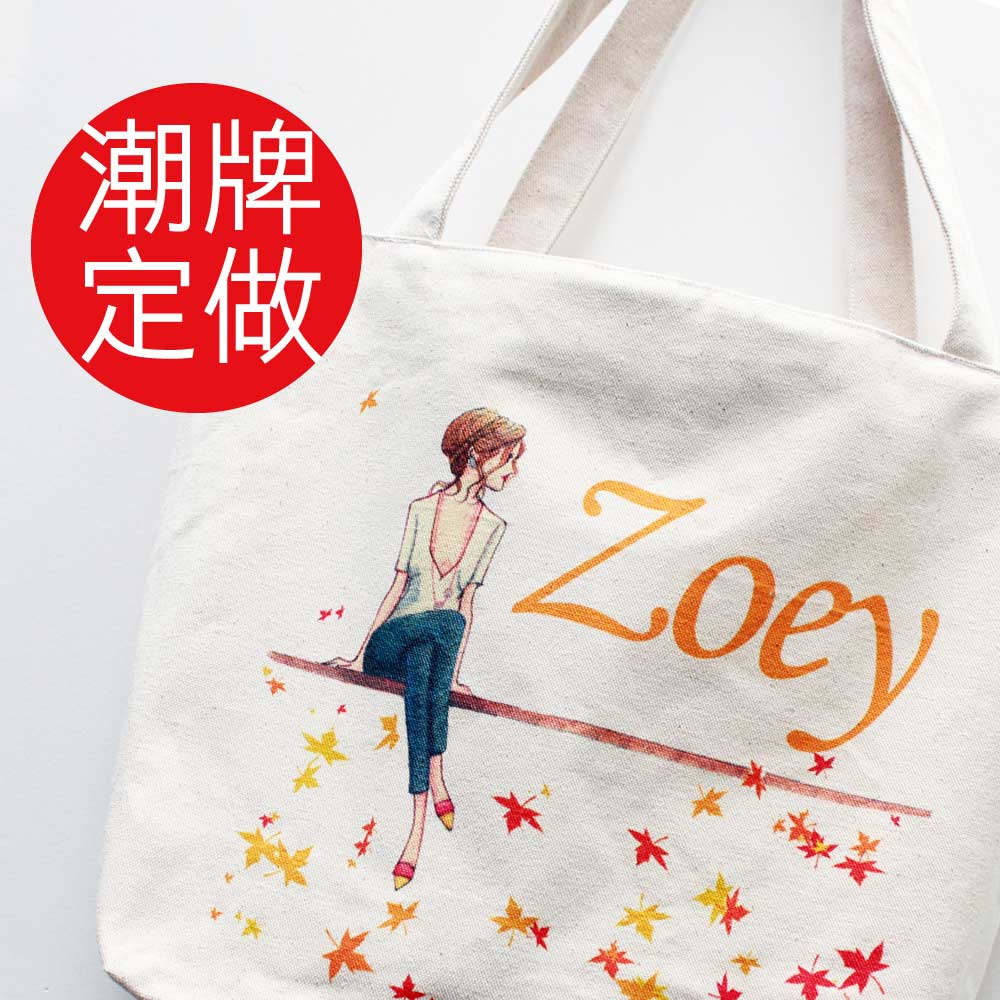 Color printing digital printing canvas bags custom made to order, custom brand experience, can be printed full width