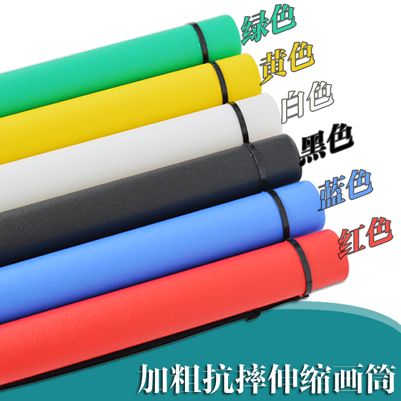 Color thick telescopic sticks painted cylinder barrel draw y83 color poster collection tube drawing tube mounted painting barrel