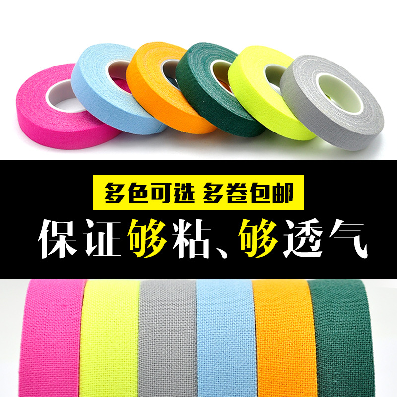 Color type of professional playing guzheng tape breathable hypoallergenic tape nails pipa tape adult children free shipping