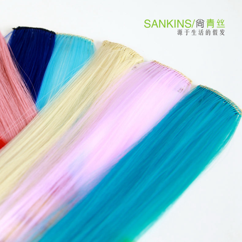 Color with long hair straight hair piece hair streaked wig piece seamless gradient harajuku discounted