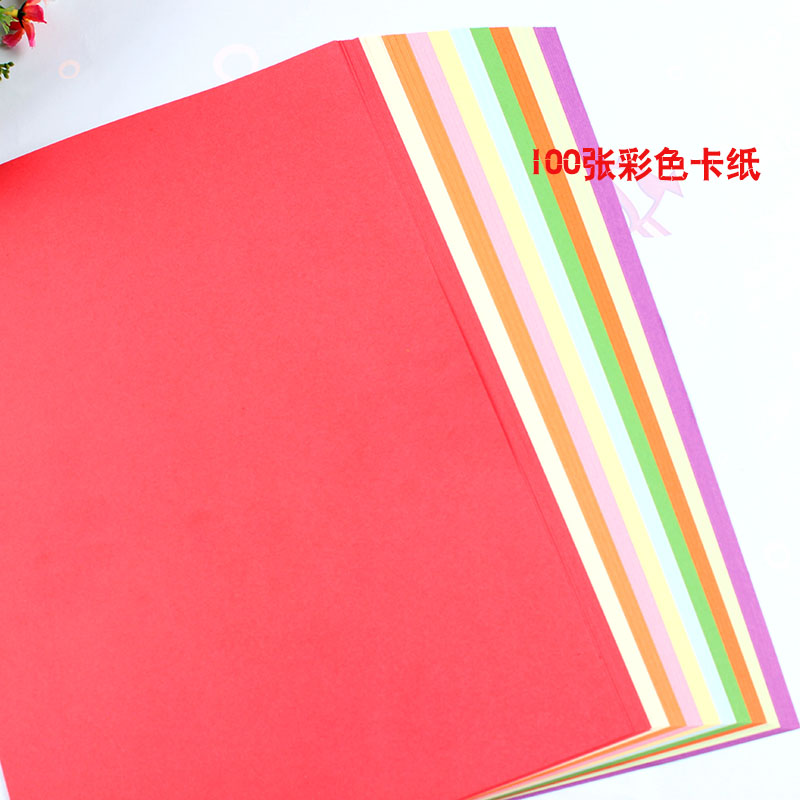 Colored handmade paper origami colored paper a4 color copy paper a4 color children's handmade paper origami colored paper 10 colors 120g