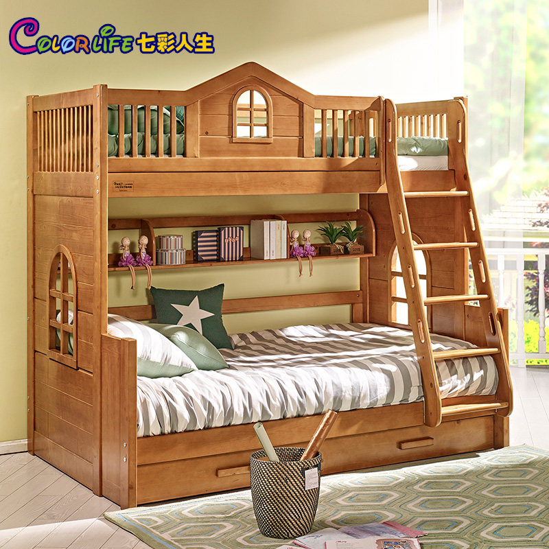 Colorful life children's pine wood bunk bed bunk bed picture bed bed bunk bed bunk bed children boys and girls