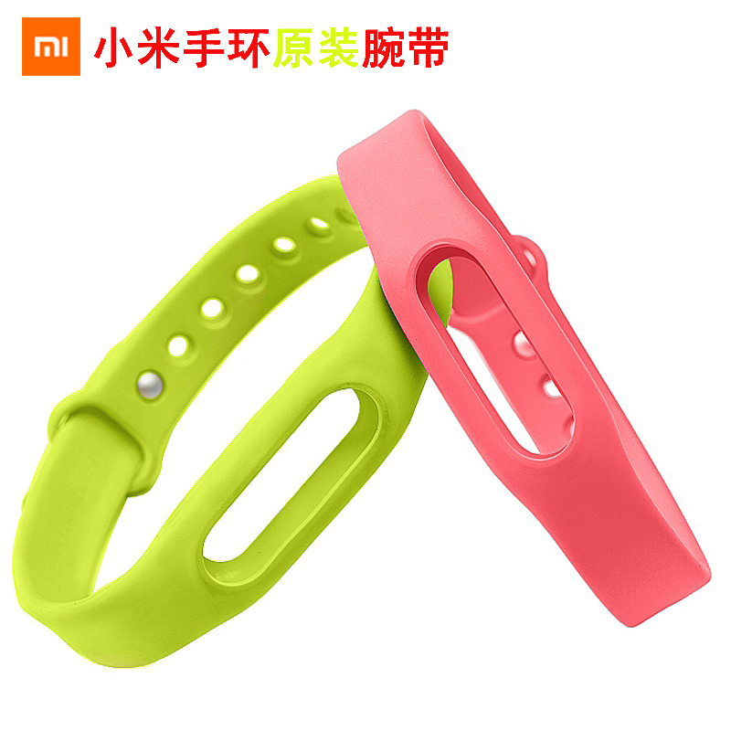Colorful original genuine millet smart wristband bracelet wristband replaced with a sense of light version of the 2 s through the use waterproof sports personality