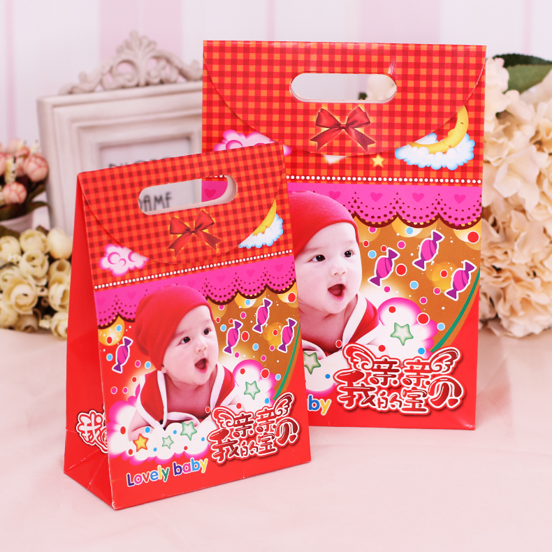 Colorful red egg baby born full moon hundred days birthday favor bags of candy bags xidan box kiss baby gift bags