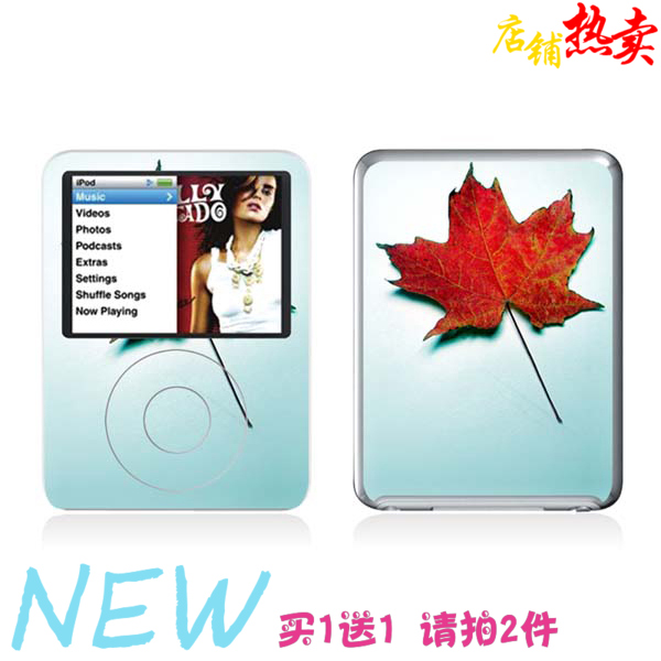 Colorskin stickers apple ipod nano 3 body stickers personalized stickers colorful stickers affixed to the music player