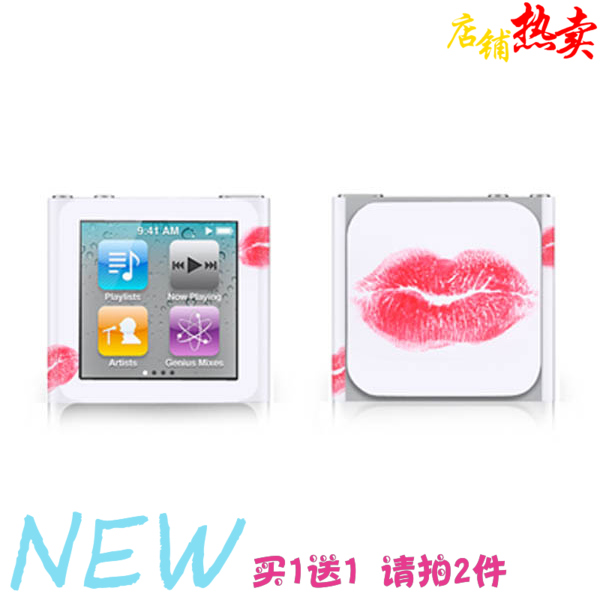 Colorskin stickers apple ipod nano6 nano6 film cartoon film color film before and after the body stickers colorful stickers