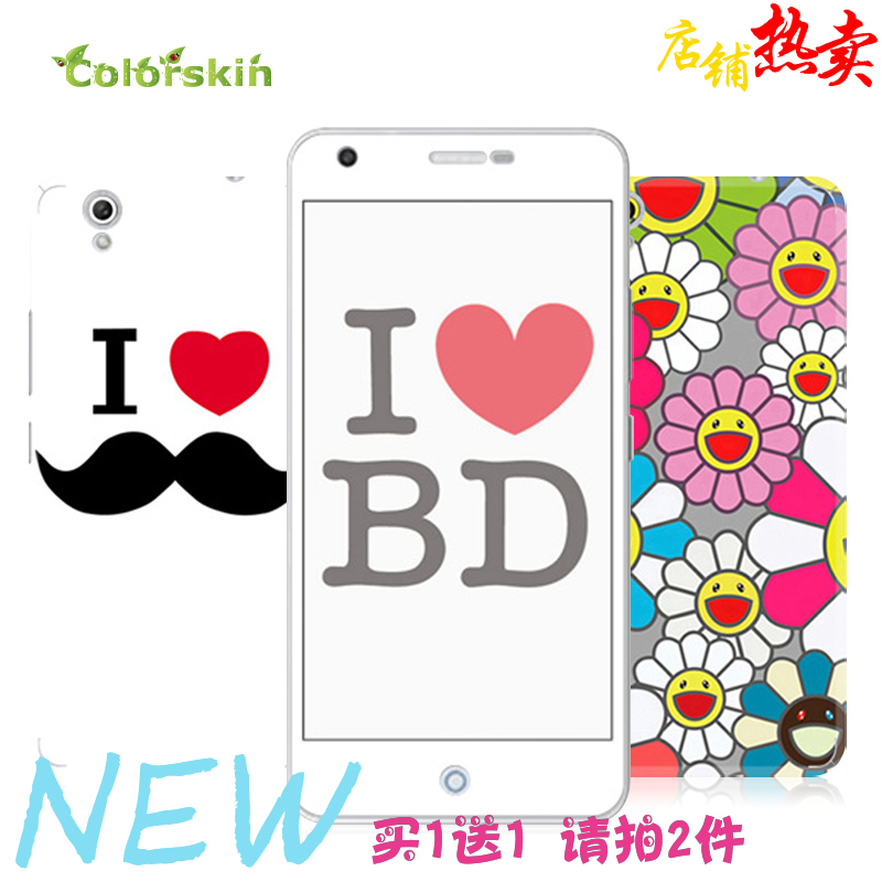 Colorskin stickers zte-yang qing qing yang 3 phone protective film color film colorful stickers cartoon stickers personalized stickers color film