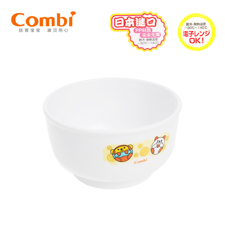 Combi combi camber forest friends children's tableware dinnerware smallbowl 12173 imported