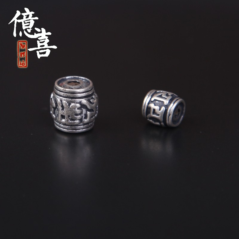 Combined gold and silver retro diy handmade jewelry accessories accessories loose beads drum beads spacer beads mantra h-27