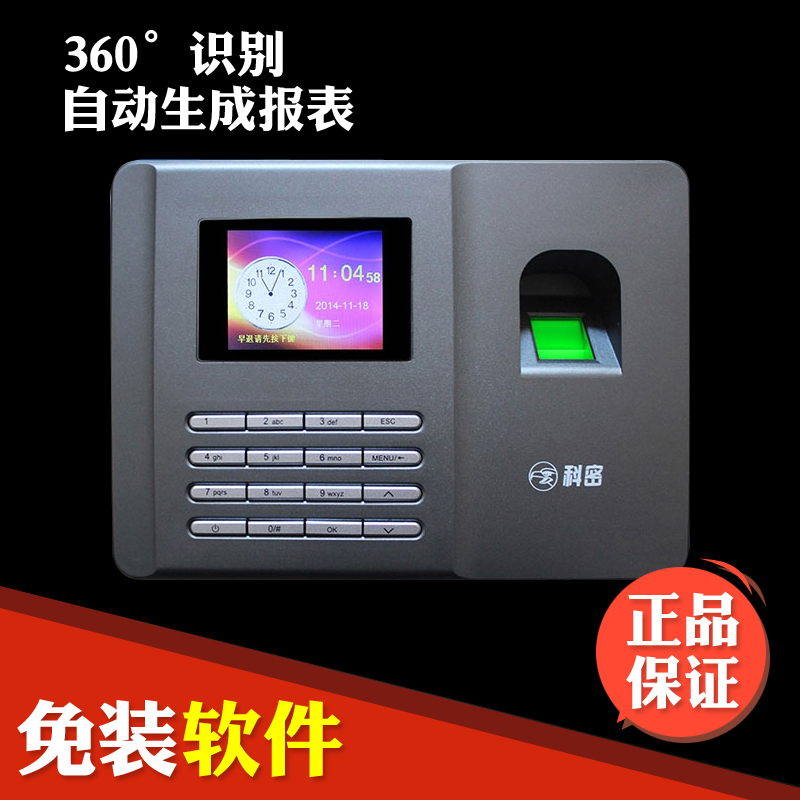 Comet x7 type fingerprint attendance fingerprint punch card machine to work attendance fingerprint attendance fingerprint attendance machine free installation