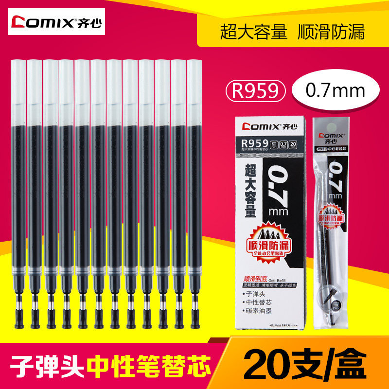 Comix/united r959 office supplies learning stationery gel pen business pen refills 0.7 m black