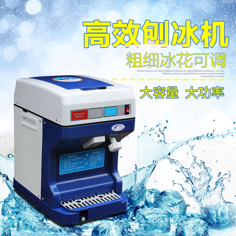 Commercial automatic large commercial power electric snowflake ice machine ice machine ice machine ice machine tea shop multifunction sand ice machine