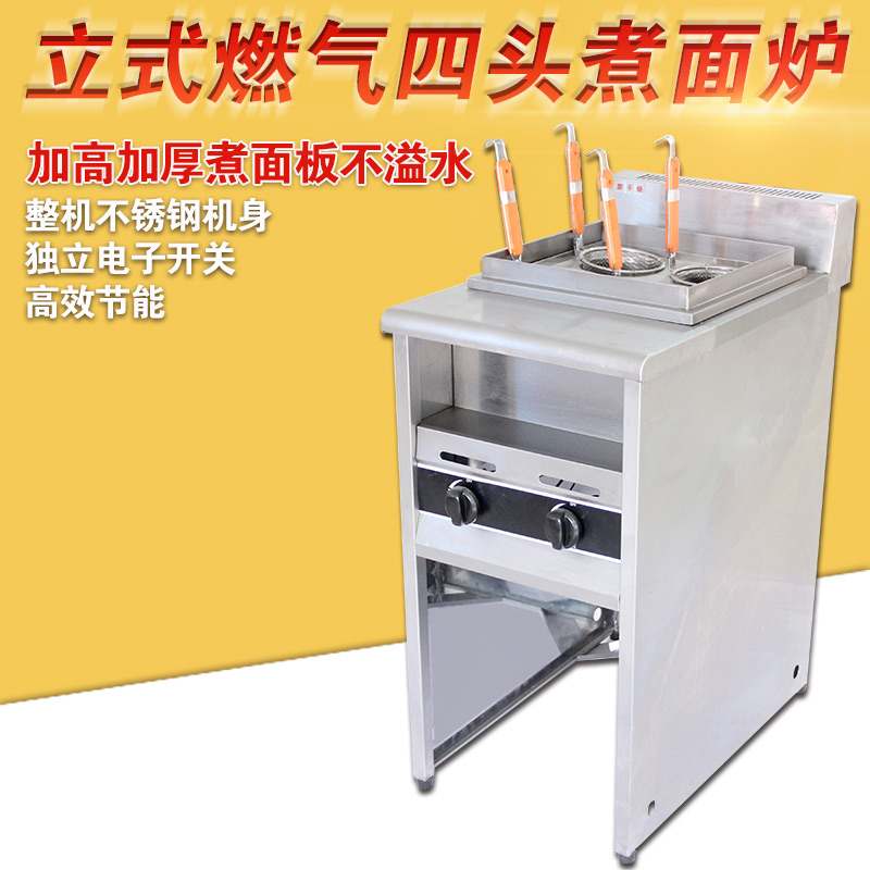 Commercial electric gas four energy saving cooking stove oven cooking soup noodles spicy noodles barrel barrel barrel barrel double insulation