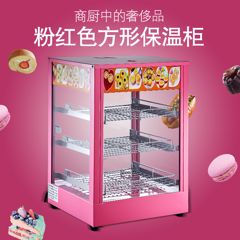 Commercial insulation insulation showcase food showcase cabinet tarts incubator small tarts cabinet display cabinets