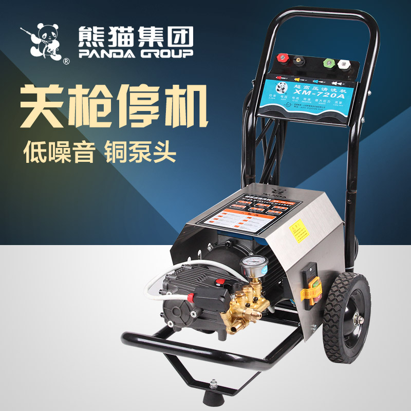 Commercial super panda pressure washer washing machine automatic washing machine v all copper car wash brush truck pump XM-720A
