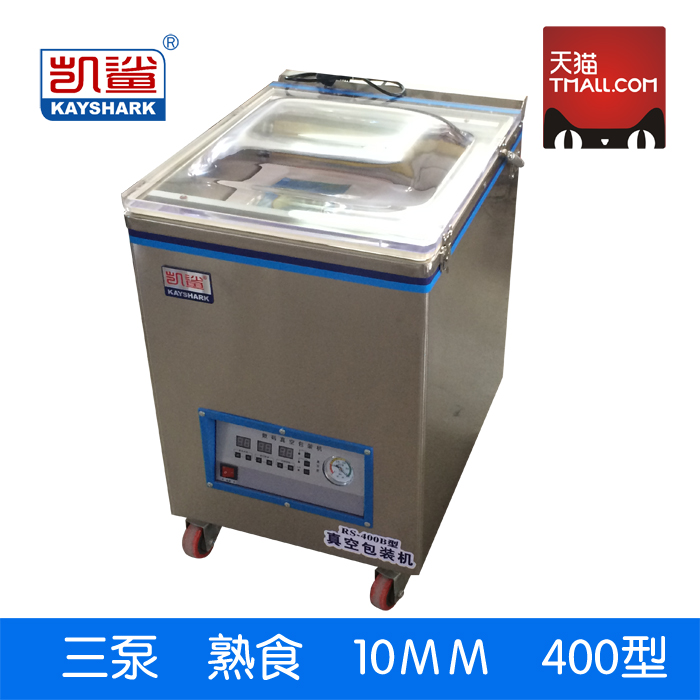 Commercial three pump automatic fresh lo cooked food vacuum packaging machine wet and dry vacuum sealing machine