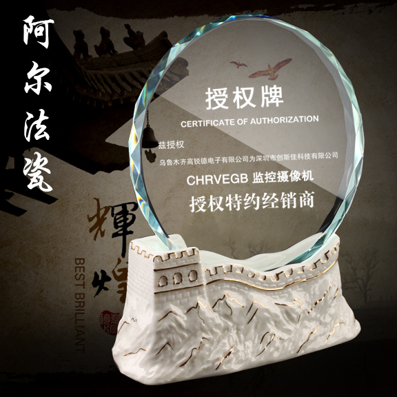 Company annual meeting souvenir medals licensing authority custom ceramic trophy custom lettering free