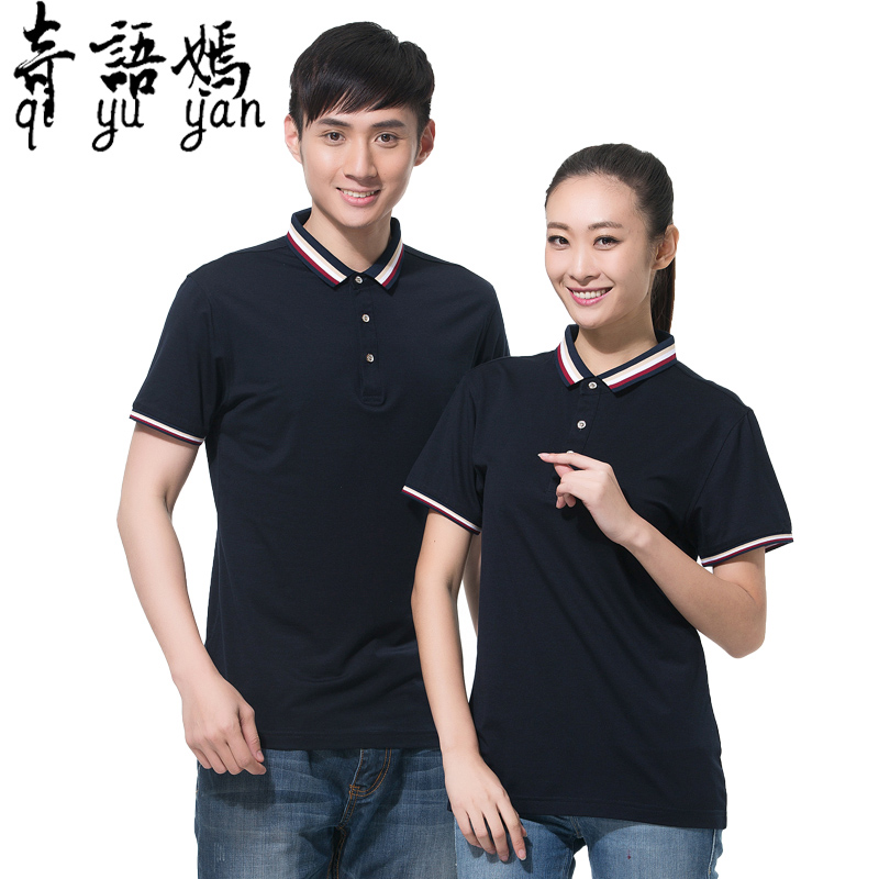 Company employees work clothes work clothes short sleeve t-shirt summer t-shirt t-shirt polo shirt lapel nightwear class service